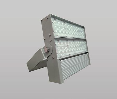120W Aliminyum Gövdeli Eklenebilir Projektör MODER