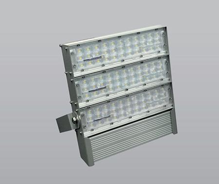 180W Aliminyum Gövdeli Eklenebilir Projektör MODER